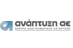 anaptixi