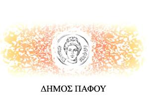 pafos_site-logo