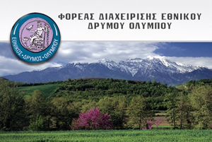 Olympos1